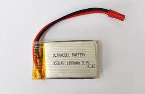 Battery_001